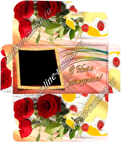 Конверт для денег С Днем Рождения (детск), арт. 4000 | Купить в ... | 600x512