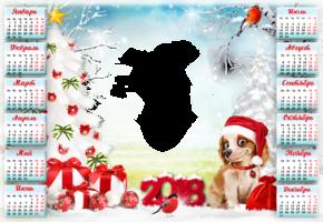 Календарь новогодний с собачкой