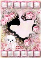 Календарь с собачонкой