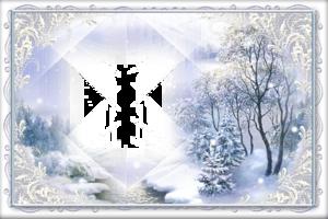 Красивые рамки зимний лес