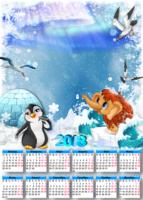 Календарь для детей Момантенком