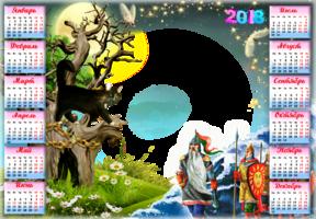 Календарь сказочный у лукоморья