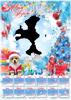 Календарь для фото с собачкой