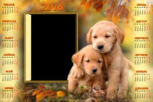 Календарь с собачками