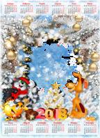 Новогодний календарь с Простоквашино