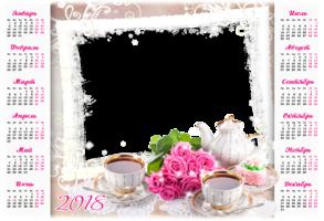 Нежный календарь с розами