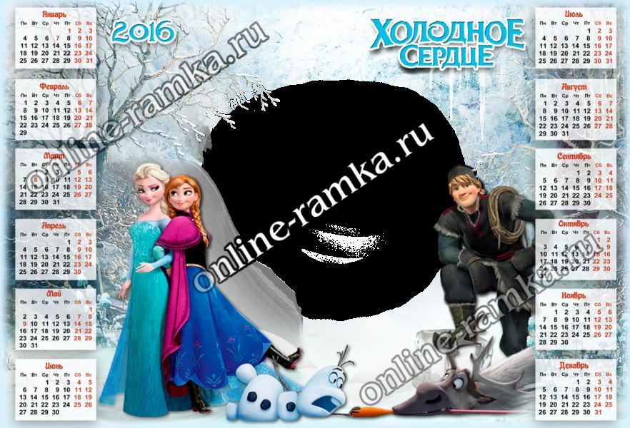 http://online-ramka.ru/frames/tmp/16d620df94e2db7bf108f5cee1e7b034.png