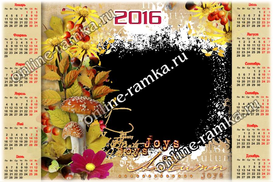 Лунный календарь стрижек июль 2015 благоприятные дни