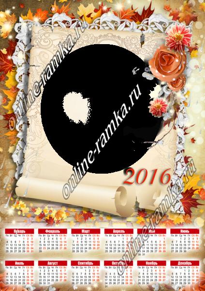 Большие церковные праздники на 2017 год православные праздники и посты